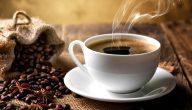 قهوة اندنوسيه