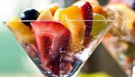 هل كوكتيل الفواكه يزيد الوزن