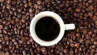 الفرق بين القهوة الكولومبية والاثيوبية