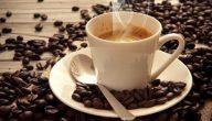 طريقة تحضير القهوة العادية