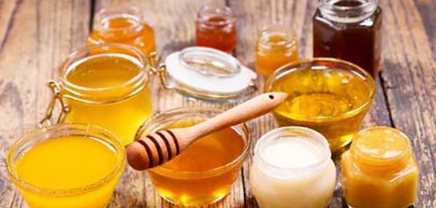 أنواع العسل واستخداماته