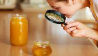 اختبارات العسل الأصلي