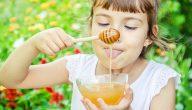 أفضل نوع عسل للأطفال