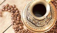 أسماء القهوة العربية