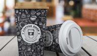 أسماء تجارية للقهوة