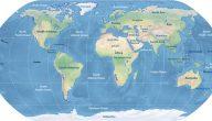 جغرافية قارات العالم