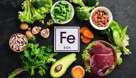هل الكالسيوم يمنع امتصاص الحديد