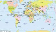 خريطة قارات العالم القديم