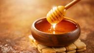 بيت شعر عن العسل
