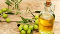 علاج البروستاتا بزيت الزيتون