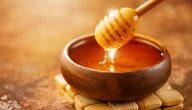 عسل طبيعي لمرض السكر