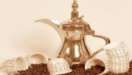 مكونات القهوة الكويتية