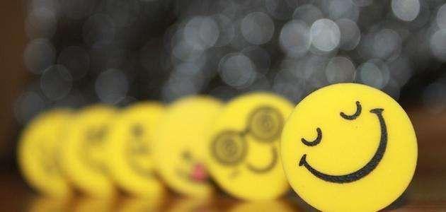 هل تعلم عن الابتسامة