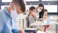 معايير الأمن والسلامة في المدارس