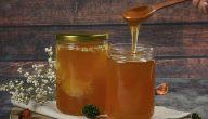 أغلى أنواع العسل في السعودية