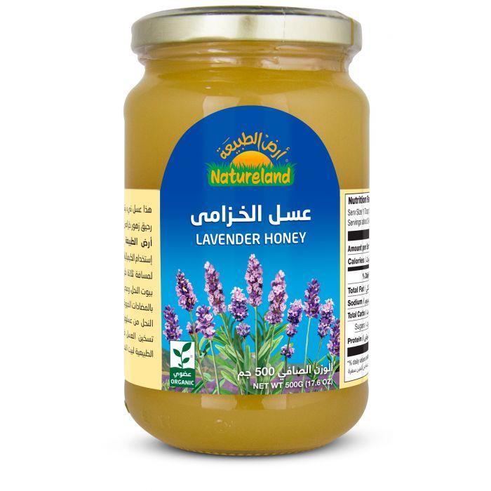 عسل الخزامى العضوي