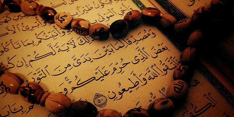 قصة فرض الصلاة للاطفال
