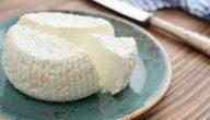 فوائد الجبنة المعصورة