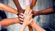 موضوع تعبير عن التعاون والتسامح بالعناصر