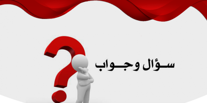 أسئلة عن الأنبياء في القرآن