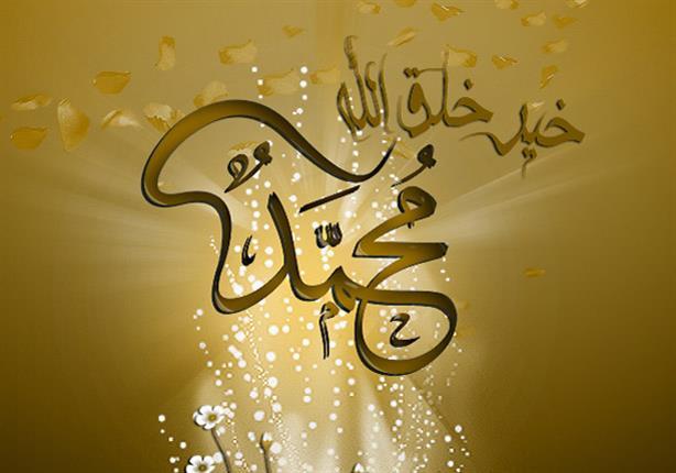 قصة النبي محمد مختصرة