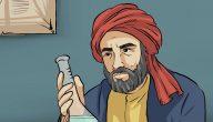 علماء الكيمياء المسلمين