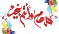 موعد صلاة عيد الأضحى 1442 بالسعودية توقيت صلاة عيد الاضحى بجميع مدن المملكة 1442 هـ