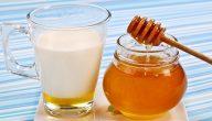 فوائد الحليب البارد مع العسل