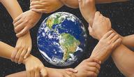 فوائد التعاون بين الدول