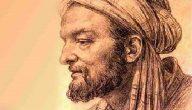 جابر بن حيان أول من حضر