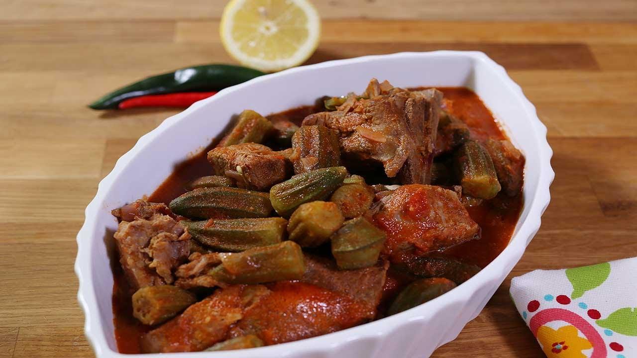 طريقة طبخ البامية الفلسطينية