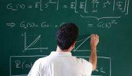 تعريف المتجهات في الرياضيات