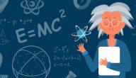 فروع الفيزياء الحديثة