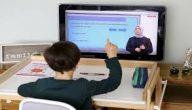 استراتيجيات التعلم عن بعد للاطفال