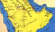 خريطة السعودية كاملة