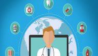 أنواع التكنولوجيا الطبية