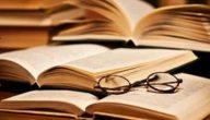 مقدمة اذاعة مدرسية عن العلم والنجاح