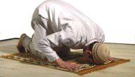 قصص عن الصلاة في عهد الرسول