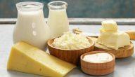 مشتقات الحليب والقولون