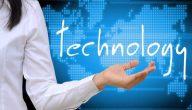 فوائد تكنولوجيا المعلومات