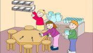 فوائد التعاون للاطفال