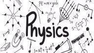 أهمية علم الفيزياء