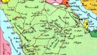 خريطة المملكة العربية السعودية بالمدن والمحافظات