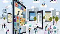 مفهوم التطور التكنولوجي