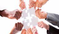 اذاعة مدرسية عن التعاون