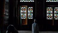عبارات عن الخشوع في الصلاة