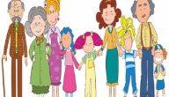 قصة عن التعاون داخل الأسرة