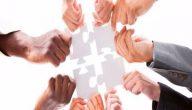 عبارات عن التعاون