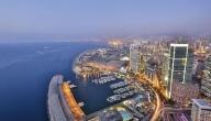 ماهي عاصمة لبنان