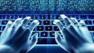 مشكلة ثورة المعلومات